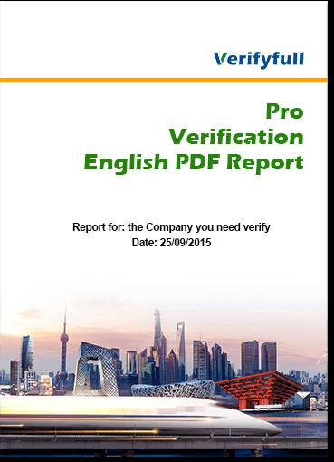 Pro verify Chinese company