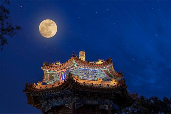 Statutory holidays in China