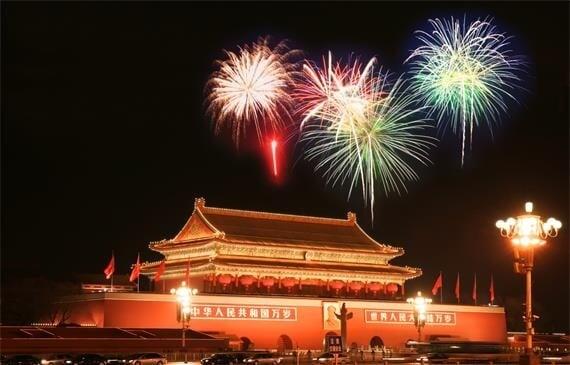 Spring Festival Stat
