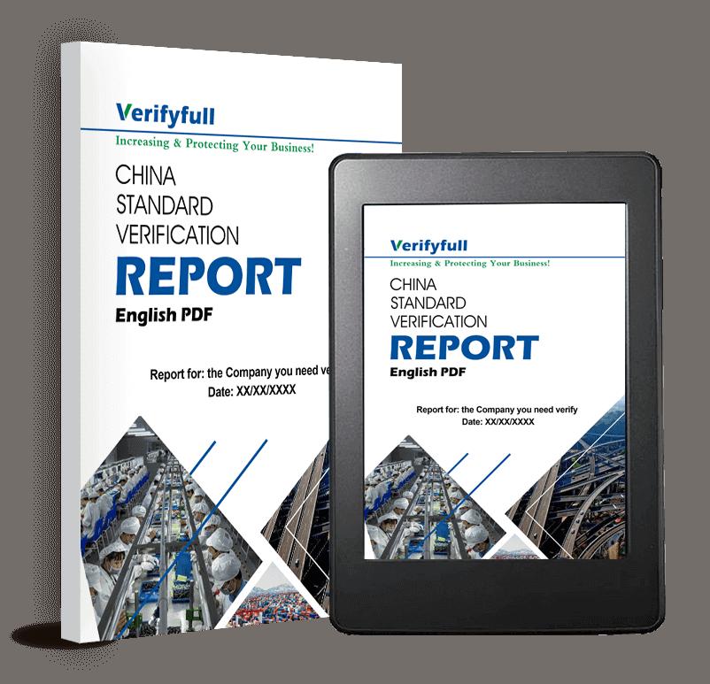 report Standard Verify Chinese Company